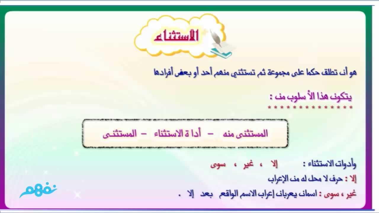 كتاب اللغة العربية للصف الخامس الابتدائى الترم الاول