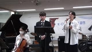 K-Classic 창작…