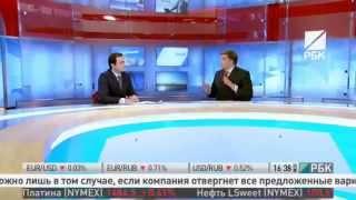 видео Экономика Азербайджана