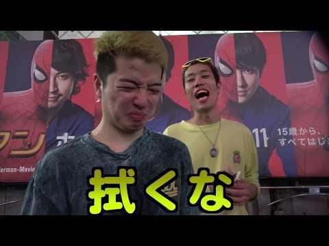 渋谷で100人と◯◯するまで帰れま10!!!!!!!!