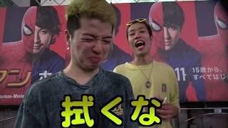 渋谷で100人とキスするまで帰れま10!!!!!!!! thumbnail