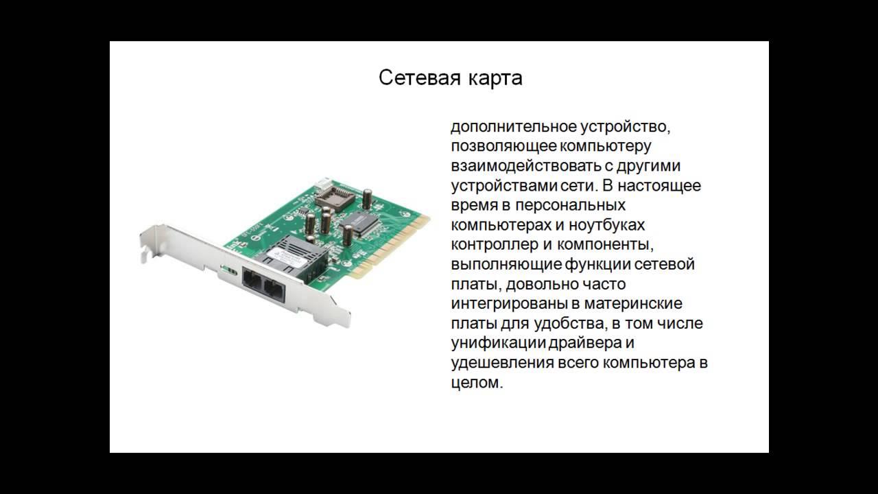 Обзор компьютеров со S.T.R.I.K.E.R.777 в Интернет магазине М.Видео .
