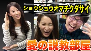チャンネル登録はこちら → http://goo.gl/AI0Lri 】 ☆毎日更新!大阪京...