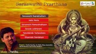 Goddess Sarawathi Devi Top Telugu Devotional - Saraswathi Prarthana - Parthu