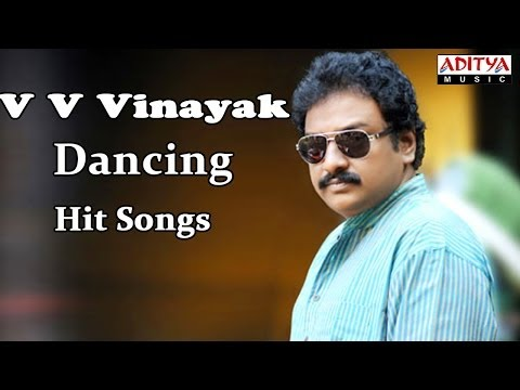 V V Vinayak Telugu Movie ~ Dancing Hit Songs ~ Jukebox