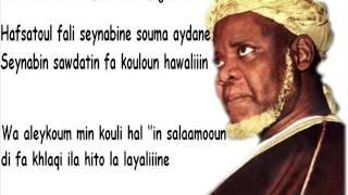 BAYE NIASS - YA ABBAL QASIMI ZIKR & TEXT