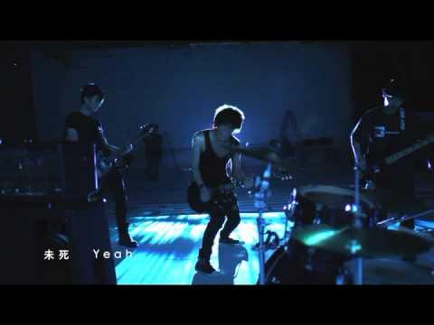 周國賢 Endy Chow《覺醒字幕組》Official Music Video