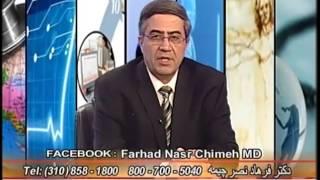 درمان پوکی استخوان دکتر فرهاد نصر چیمه Osteoporosis Treatment Dr Farhad Nasr Chimeh