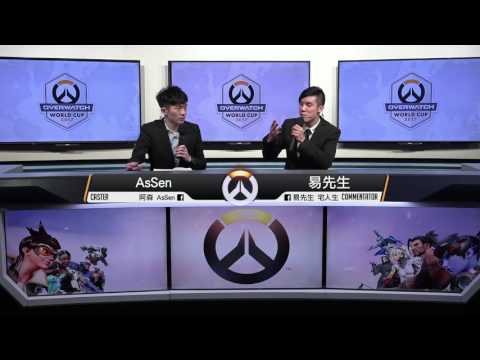 Thailand vs Argentina | Shanghai Group Stage | Overwatch World Cup