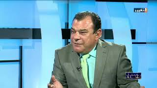 لقاء الاعلامي نجم الربيعي مع وزير الصناعة والمعادن صالح الجبوري الجزء 1 - من بغداد