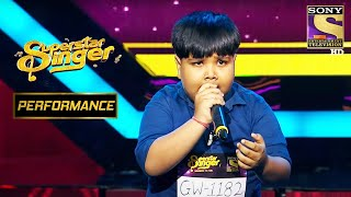 Harshit's Pitch Perfect Audition On
