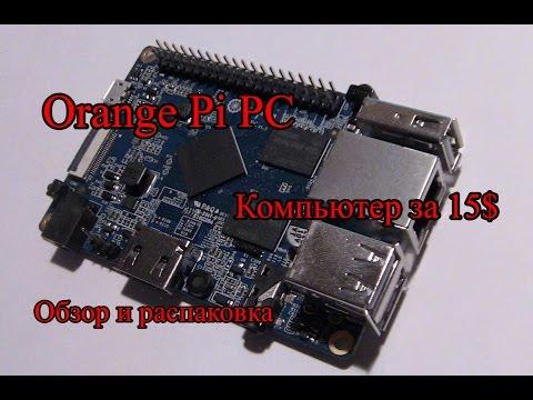 Процессор NVIDIA Tegra 4 оказался невостребованным - 4PDA