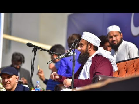 Latest Lakhani Hospital Karachi - Molana Tariq Jameel Latest Bayan 21 December 2019