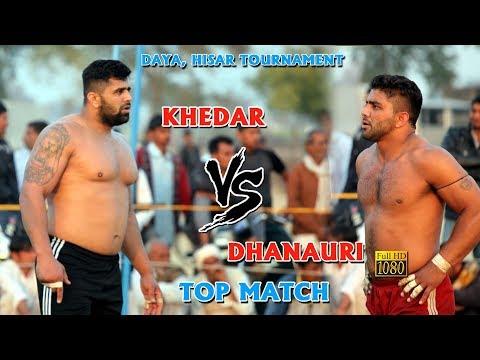 खेदड़ Vs धनौरी जबरदस्त मैच स्थान :- डाया हिसार || KABADDI HARYANA ||