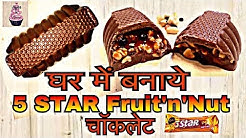 Homemade 5 Star Fruit'N'Nut Chocolate Recipe-होममेड चॉकलेट रेसिपी-Easy Homemade Chocolate Recipe