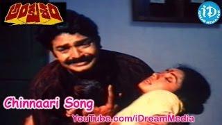Chinnaari Song - Ankusham Movie Songs - Rajasekhar - Jeevitha