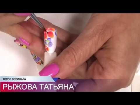 Флористика для начинающих на ногтях