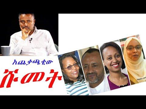 Ethiopia: አቦል የዕለቱ ዜና    Abol Daily News March 12, 2020