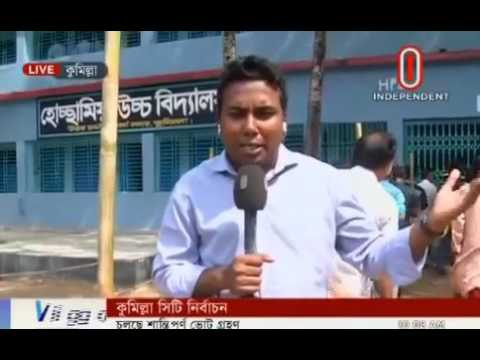 Live news from Comilla of Comilla City Election, BNP vs Awamilig Somoy Osomoy