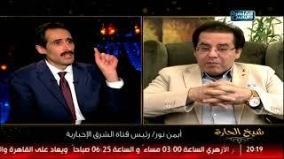 رد فعل مجدي الجلاد على صورة أيمن نور