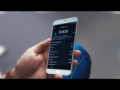 Второй обзор Meizu MX4