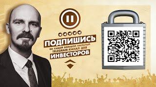 Продвижение телеграм Привлечение клиентов telegram