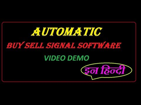 Best Buy Sell Signal Software  India's Best & 100% Accurate Buy-Sell