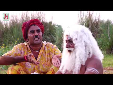 Rajasthani Comedy Video ¦ Panya Sepat Ko Mil Gaya Yamraaj Vol   4 ¦