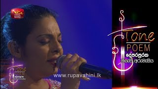 Dekopul Kandulin Thema @ Tone Poem with Abhisheka Wimalaweera Thumbnail
