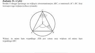 Matura maj 2014 zadanie 31 Środek S okręgu opisanego na trójkącie równoramiennym ABC, o ramionach AC