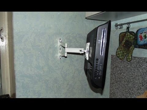 Как сделать кронштейн для телевизора своими руками Часть 2 - YouTube