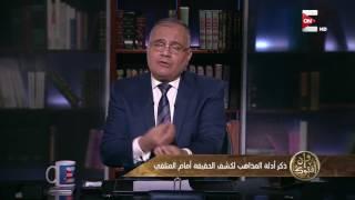 وإن أفتوك: حكم الربا في الإسلام  .. سعدالدين الهلالي