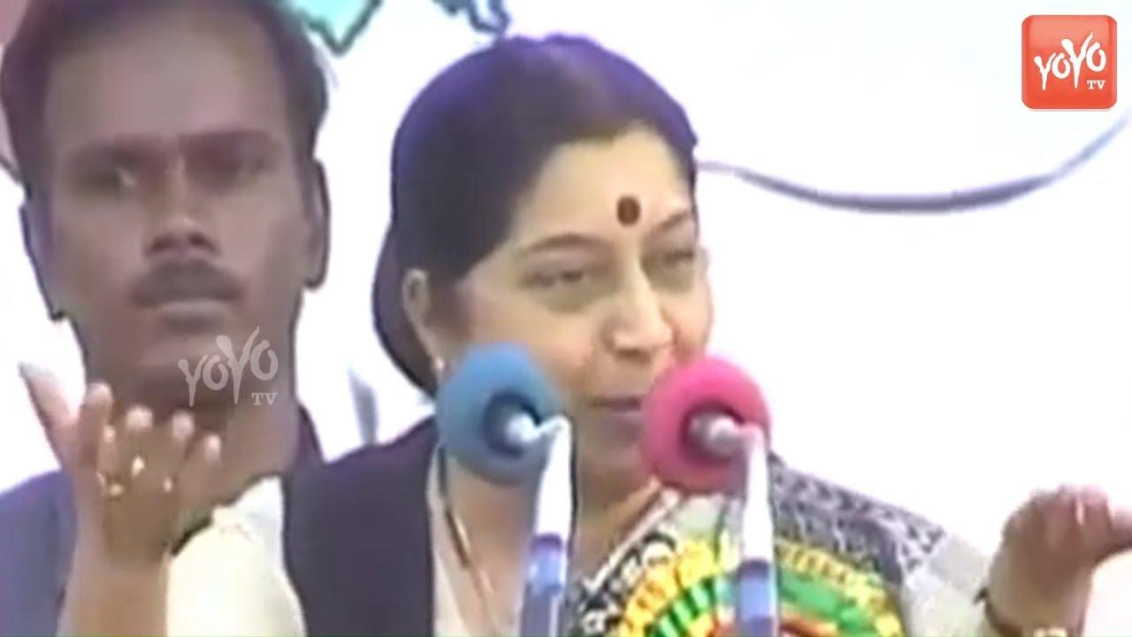 Sushma Swaraj Excellent Last Speech😭   Telangana   BJP   PM Narendra Modi    Amit Shah   YOYO TV