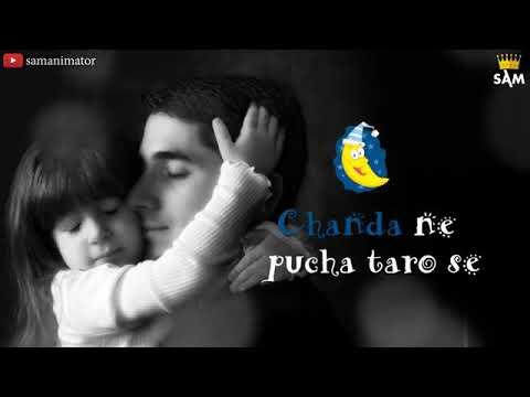 Chanda na pucha taro sa mara papa video states for