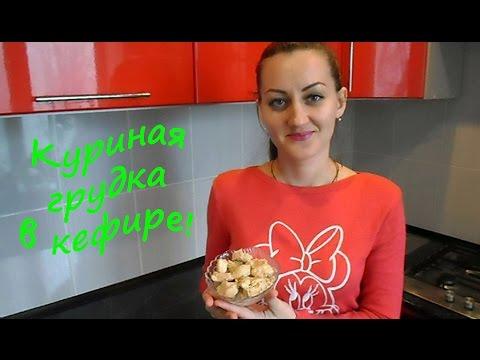 Блюда из курицы — 602 рецепта с фото. Что приготовить из