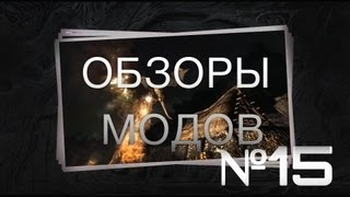 Skyrim: Обзор модов 15 [2x08] - Unlimited Rings, The Asteria