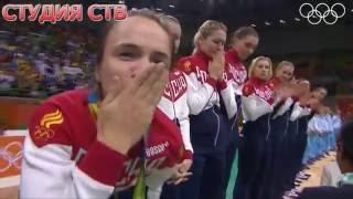 Золотой Путь женской сборной России по гандболу.  Трефилов. Олимпиада. Гандбол. Рио.
