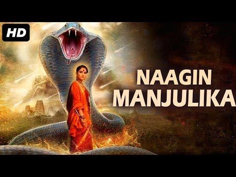 NAAGIN MANJULIKA (2019) New Released Full Hindi Dubbed Movie | New Hindi Movies | South Movie 2019