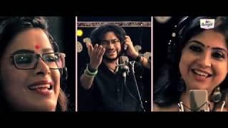 Berger Paints Priyo Pujo - Anthem - Bengali - 2018