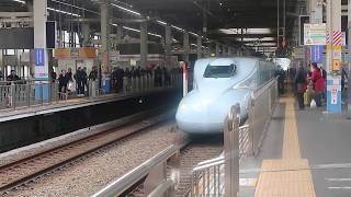 さくら547号鹿児島中央行 広島駅発車  Super Express Shinkansen Sakura547 Departure scene  at Hiroshima Station