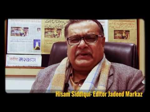 Editor (Jadeed Markaz) Mr. Hisam Siddiqui Exposes RSS & BJP mindset