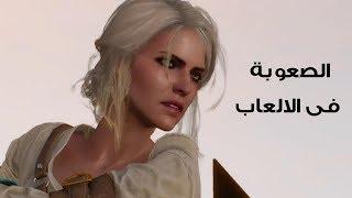 العاب بتلعب نفسها - Games playing themselves