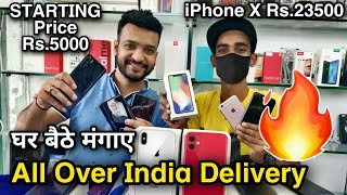 Cheapest iPhone Market in Delhi | Best offers | Second Hand Mobile phone | iPhonex Oneplus