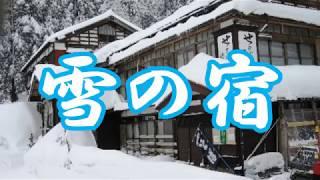 作詞:幸田りえ/ 作曲:幸斉たけし.