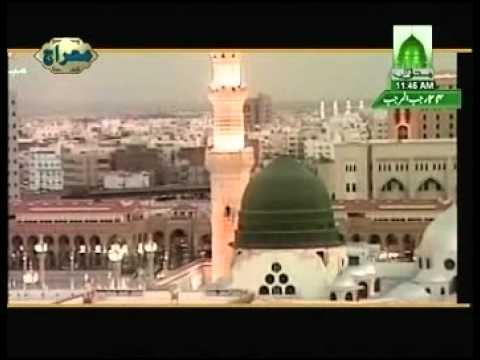Mujh Ko Dar Pesh Hai Phir Mubarak Safar Muhammad Mushtaq Attari  01 Of 02