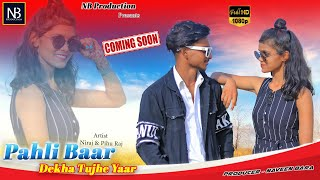 PHLE BAAR JAB DEKHA TUJHE YAAR || UP COMING || NEW NAGPURI SONG 2021 || NB PRODUCTION