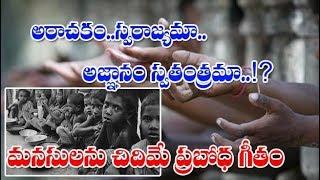 #APTODAYDIGITALTV-Watch Ardha Shatabdapu Song