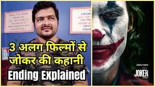 Joker (2019) - Spoiler Movie Review   Ending Explained   Joker Origin Story from Different Films Video