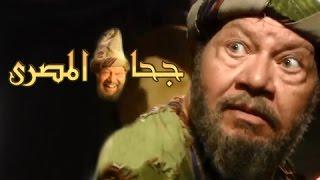مدحت صالح في تتر بداية