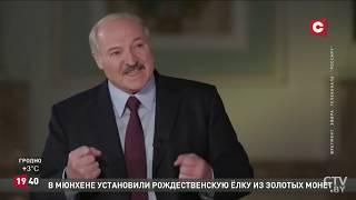 Лукашенко: Медведеву с намеком говорил – везде сквозит национальный эгоизм в торговле